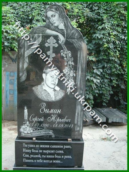 Памятник из гранита Полысаево надгробие и вазы