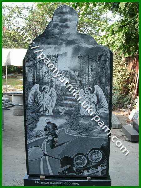 Надгробия города белово кемеровской области памятники орел цены и фото