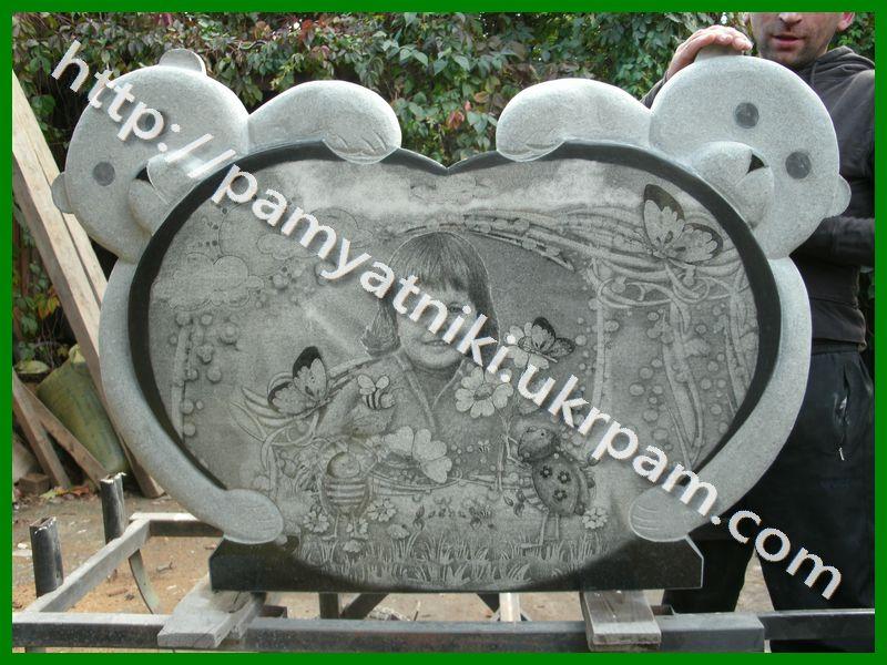 Надгробия города белово кемеровской области памятники из гранита воронеж я западное кладбище